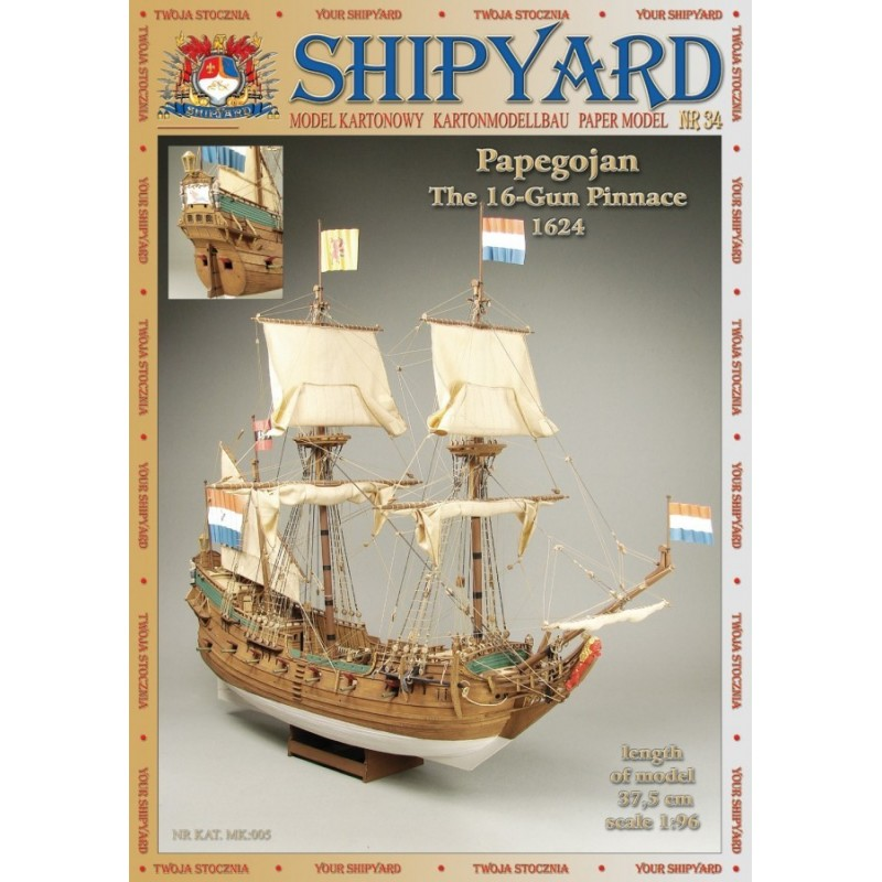 Papegojan 1624 - Shipyard MK005